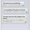 【Real英会話】英語を話せるようになりたい人におすすめのアプリ