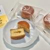 『Butters(バターズ)』クラフトバターケーキ。バター好きにおすすめしたい、バターの美味しさいっぱいのお菓子。
