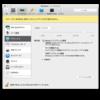 HiDPI環境下のWindowsでSwingアプリケーションのメニューが壊れるのをどうにかする