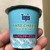 北海道乳業 トップス レアチーズプリン 食べてみた。
