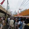 【行ってみた】岐阜県関市の刃物まつりの見どころ、アクセス、駐車場情報