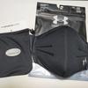 UNDER ARMOUR UA スポーツマスクを購入しました!7月21日半額セールで追加購入しました!!