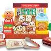 【買って良かった子供のおもちゃ】2〜3歳幼児へのプレゼントにオススメ!アンパンマンのパン工場で遊べるおもちゃ!