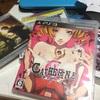 10万円をあてこんでゲームを買い込んでみた
