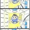 『ほら、ここにも猫』・第82話「国際宇宙ステーション」
