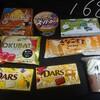 お菓子祭り!お正月を意識したような和テイストなお菓子が多数発売だよ。