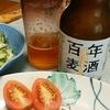 父の日に届いた美味しいビールとフランクフルト