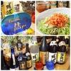 【オススメ5店】灘・東灘(兵庫)にある沖縄料理が人気のお店