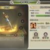 【三国天武】剣系武将が装備できる汎用神器の能力について