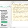 electoron-vueでデスクトップアプリケーションを作る