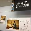 長崎で1ヶ月上映です