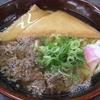 【北九州を観光】小倉出身者が歪んだ愛情を持って北九州の観光地と資さんうどんに行ってきた