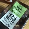 グルテンフリー ザ トリプル チョコクッキー!