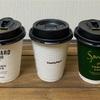 ファミマのホットコーヒーを比較とまとめ