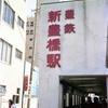 オヤジカメラ汚写真 おそらく1977年の豊橋駅 元東急デハ・クモハユニ64