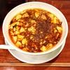 【銀座】クリスマス当日の「SHIBIRE NOODLES 蝋燭屋」で行列せずに麻婆麺を食べてきました