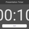 学会発表練習のためのAndroidタイマーアプリSimple Presentation Timerを公開した話