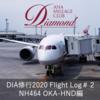 DIA修行2020 Flight Log#2 NH464 OKA-HND編