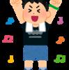 『森、道、市場2019』に行ったの巻〜子連れ夏フェス〜
