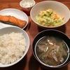 夕ごはん【キャベツと炒り卵炒め・沢煮椀】ー「きのう何食べた?」から