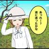 ドル円110円割れ