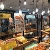 【京都マルイ】人気パン屋さん10店舗を網羅できるフードコートを発見!