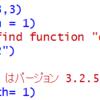 Rプログラミング入門 6回目