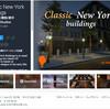 【無料アセット】20年代前半のニューヨークの街の一部。クラシックな美しい建造物が無料化「Classic New York Buildings」 / モバイルでも使えるハイクオリティな木製の宝箱 / スキルアイコン素材+無料インベントリーシステム / SFスタイルの輝くクロスボウ
