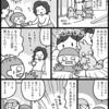 泣き叫ぶ幼児と笑顔のお母さん