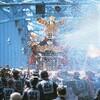 深川八幡祭と三太郎の日