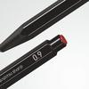 【新商品】コクヨが鉛筆のようなシャープペンシル「鉛筆シャープ」を発売予定