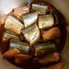 象印圧力IH鍋「煮込み自慢」を使った「さんまの甘露煮」のレシピ