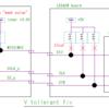 【動作完】FPGAでitendoの8桁7seg+8LED+8キー表示ユニットを使うWIP その7