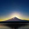 目指せ!富士山 極めろ!おひとり様