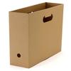 スペースを上手に活かす素敵な収納グッズ① 無印良品のダンボールファイルボックス