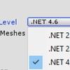【Unity】.NET 4.6、C# 6対応のUnityエディタ、ベータ版が公開