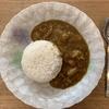 プロの料理人から教えてもらった。家にあるもので簡単に作れる美味いカレー!