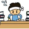 【センター英語で196点取った宅浪の英語9割越え勉強法】英文法の勉強には参考書を2冊用意しよう
