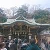 江ノ島&鎌倉旅行☆江島神社までは階段が辛かったよ……
