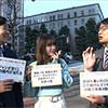 テイバン・タイムズ(BS朝日 12日)