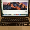 MacBookで macOS Sierraをクリーンインストールする方法