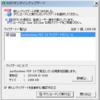 [057545] JustSystems PDF 2.0 アップデートモジュール - pdfa03up.exe