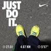 走ると息がしにくい。運動誘発気管支萎縮???