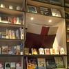 ランプライトブックスホテル名古屋 本が読めて宿泊もできるホテル@愛知県 名古屋