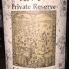 Kido Winery Cabernet Sauvignon Private Reserve 2011