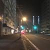 48時間でできる24(以上)のこと〜日光・鬼怒川弾丸旅行記録