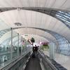 タイ旅行【バンコク空港】 空港を走る謎の乗り物、電動カート