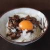 能登町産の「おかずしいたけ」をご飯と食べる