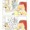 ネコノヒー「京都旅行(前)」