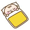 【1歳9ヶ月】寝る時間が遅い悩み。子供の生活習慣を見直したい!